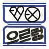 엑소(EXO) - XOXO (Kiss Ver.) (Cover)