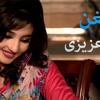 Latifa Azizl - Qarsak