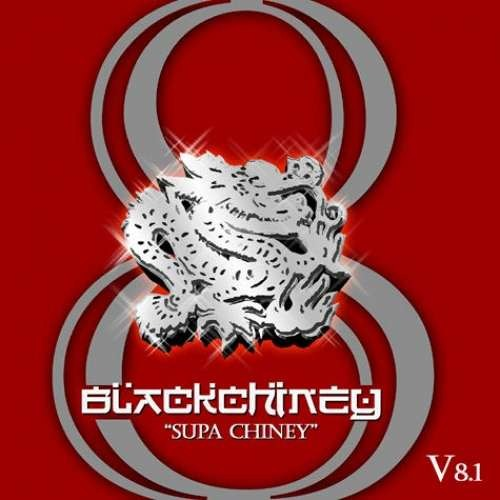 Black Chiney - Supa Chiney 8.1 - Volume 8 (2004)