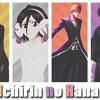 Bleach Ichirin No Hana(eres Tu Mi Bella Flor) Spanish Fandub