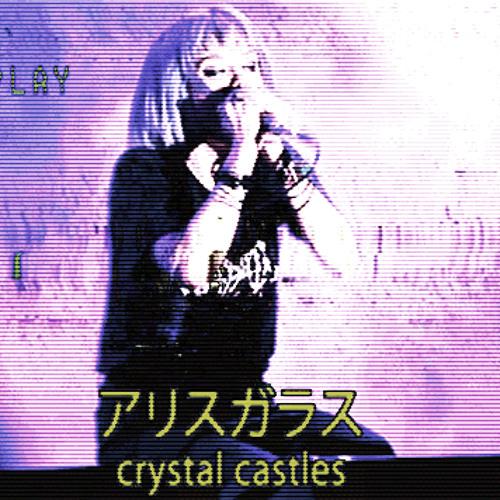 Crystal Castles - Empathy (spf5Ø edit)