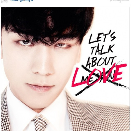 SeungRi - Gotta Talk To You