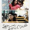Nenje Kel | Yuvan Shankar Raja | Aadhalaal Kadhal Seiveer