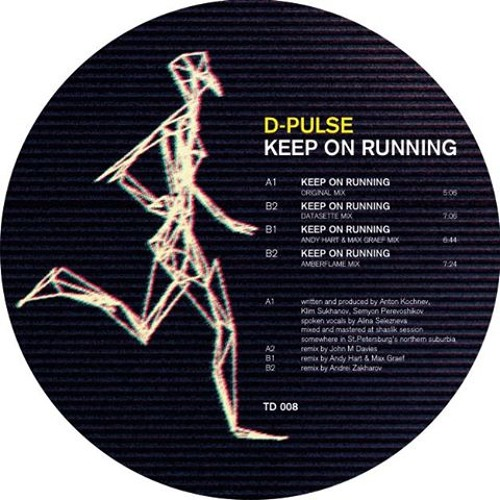 D-Pulse - Keep On Running (Amberflame Remix)