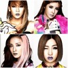2NE1 - Lonely (Cover) Mp3 Download
