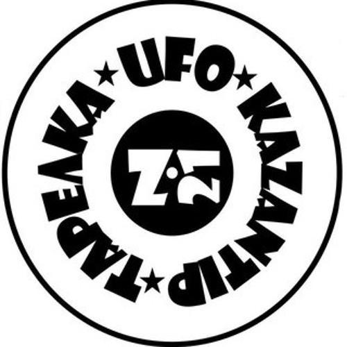 "PuRe SX aka Martin Flex @ IBWT UFO Stage, KaZantip Festival, Ukraine - 09/08/2013 ""FREE DOWNLOAD"""