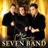 7 Band - هرچی میگم دوست دارم