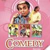 Bengali-Comedy(Dui Kala)
