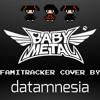 [FREE DOWNLOAD] datamnesia - ド・キ・ド・キ☆モーニング (Doki Doki Morning) (BABYMETAL Cover) [FamiTracker/VRC6]