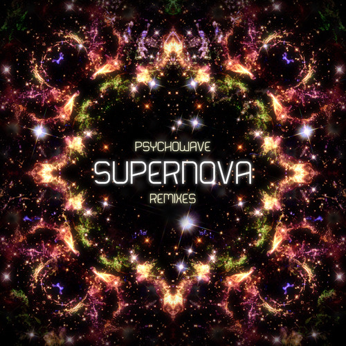 Supernova(Remix)