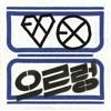 EXO-K - XOXO (Kisses & Hugs) Portada del disco