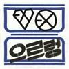 EXO-M - Growl