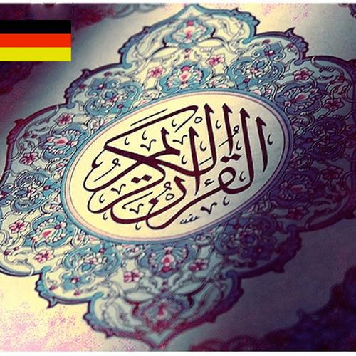 Der koran auf deutsche übersetzt von EDC