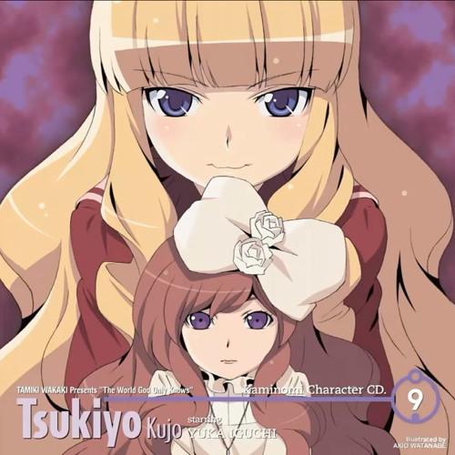 พี่เทพ Megami-hen ED - Kizuna no Yukue [Shun(เน่า) x Tsukiyo]
