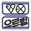 EXO - XOXO (Kisses & Hugs) Instrument