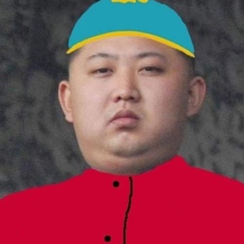 Korean Freedom Sound