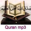 077-Al-Mursalat