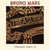 Bruno Mars - Treasure - Cash Cash Remix (Doubletake Extended 128 Mix)