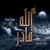 الله قادر | ياسين المرعشلي