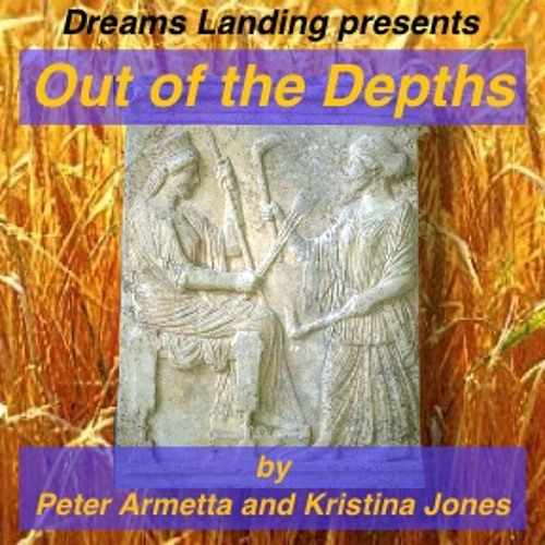 Out of the Depths, Clip 2 by Peter Armetta and Kristina Jones