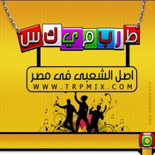 Mesh Haroo7 :D