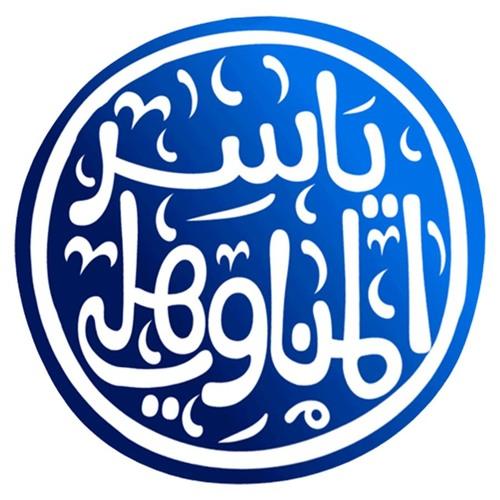 المناوهلي | ايه الجديد | يونيو 2012