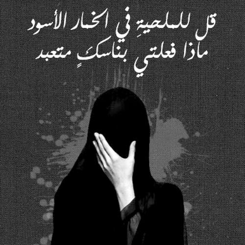 قل للمليحه - ِAmbient Version