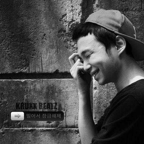 크럭스 비츠 - 밀어서 잠금해제 (Feat. Samuel Seo, 신호림)