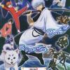 Gintama Opening 11 Album Cover