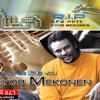 Eyob Mekonen --Negen Layew HD