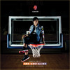 Rapsody - Lonely Thoughts ft. Chance The Rapper