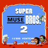 Muse - Plug In Baby (8-bit) mp3