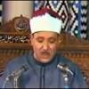 Abdul Basit 001 Masjid Al Umawi Damascus