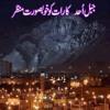 Intiha hay yeh Muhammad se Wafadaari ki; Kar gaey Jaan bhi Qurbaan Janab-e-Hamzah