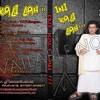 Promo Track - Ini Kali Lah!! ~PranaVi's Creation
