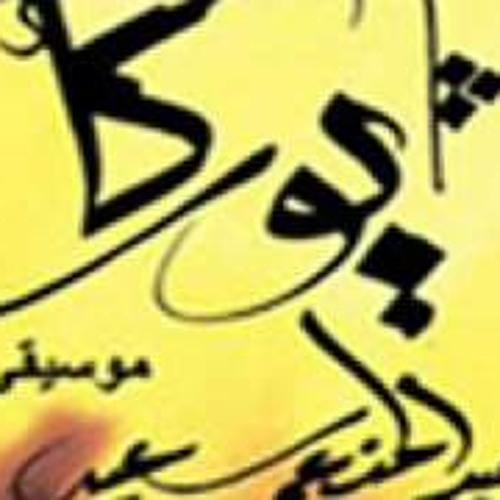 Yorka Music - Sheta'a Lebnan