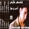Shadmehr Aghili-Bi to Hargez