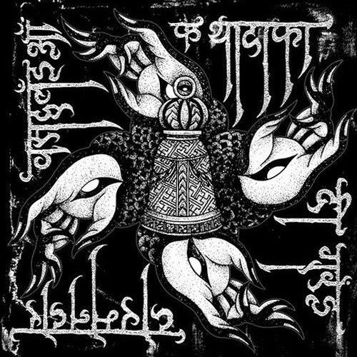 Extratone Ritual