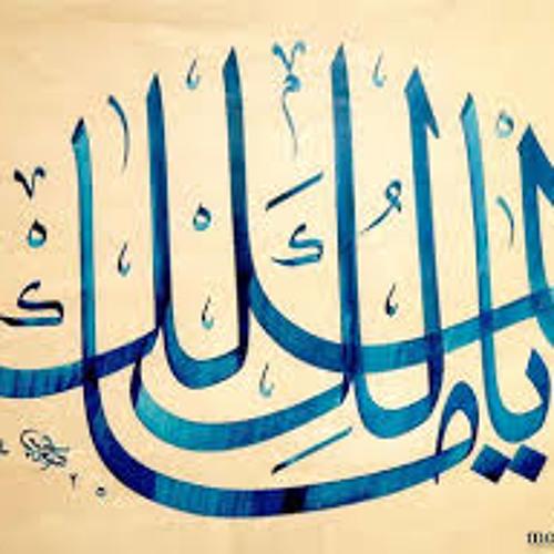 مالك الملك / احمد جلمام