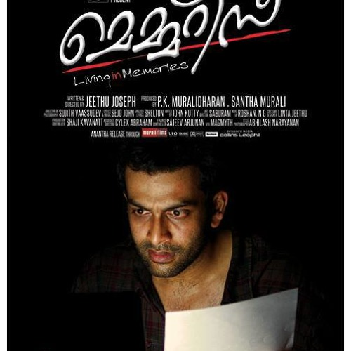 malayalam full movie memories free download