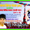 Bol Bajarang Bali Ki Jay Madrasi Mix Dj Harshal Ghatkopar {W}