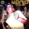 Torrico  'Soy Guay [O-Beat] (ft. Wase, Daviz Logic, Wario C.e.o. & Ju Fernandes. Beat By Torrico)