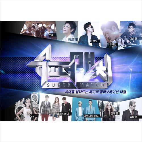 DISCO - 확돈 (이승환Lee Seung Hwan & CL)