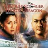 A Love Before Time (Crouching Tiger Hidden Dragon Ost)