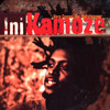 Ini Kamoze - Here Comes The Hotstepper (Bogo Old School Remix Final)