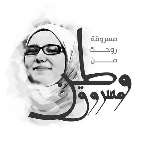 محمد الصنهاوي - حورية وطن - بدون موسيقى