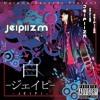 04 Boom Boom Bling Bling Pitzu Pitzu Zack Zack feat. Wasa