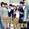 Kim Taeyeon(김태연) - Closer[Cover by Mario]