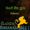SN_Adeera_Mage_Hitha_Pura.mp3