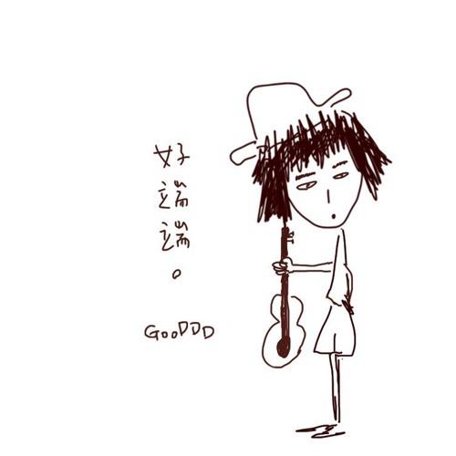 GooDDD - 好端端樂團